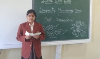 quami-ekta-week-2018cbse-activity