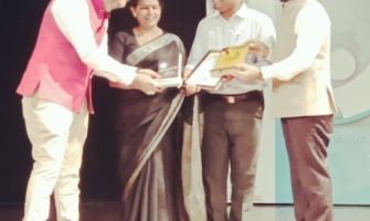 Teachers Award